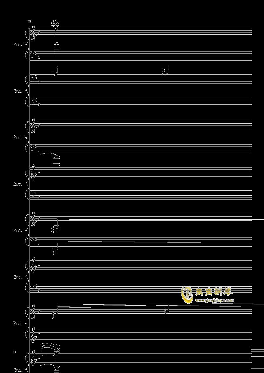 证实钢琴谱 第18页