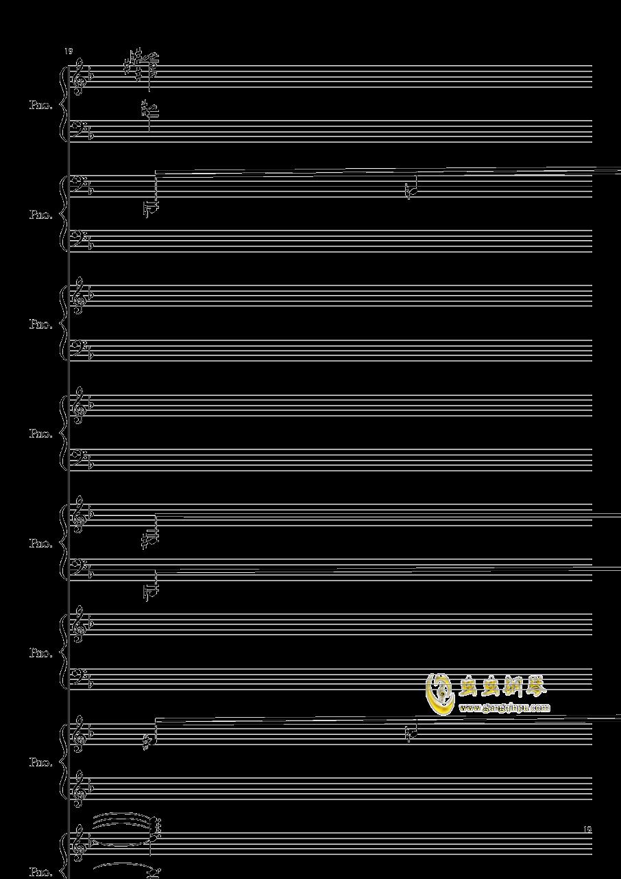 证实钢琴谱 第19页