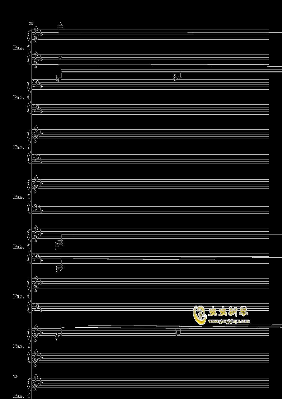 证实钢琴谱 第20页