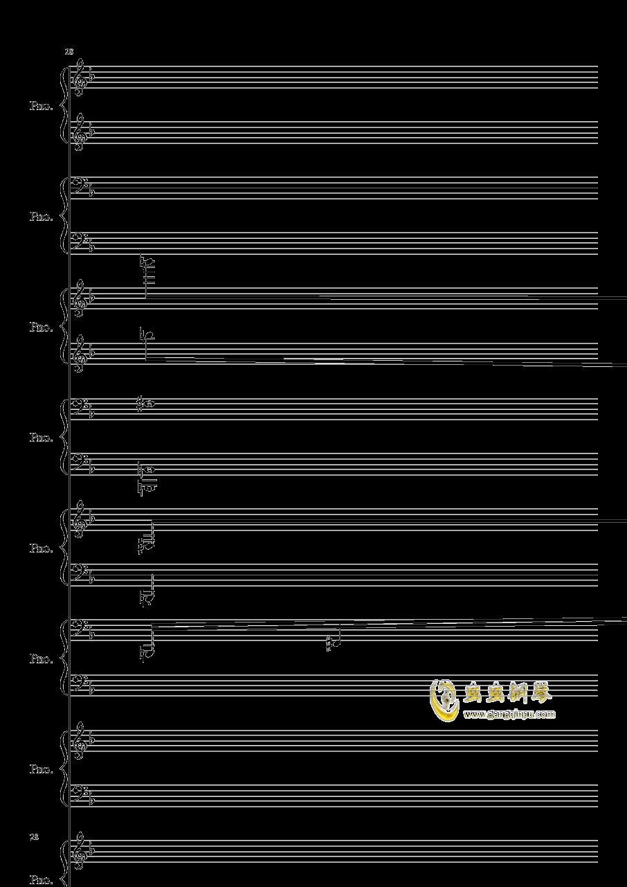 证实钢琴谱 第28页