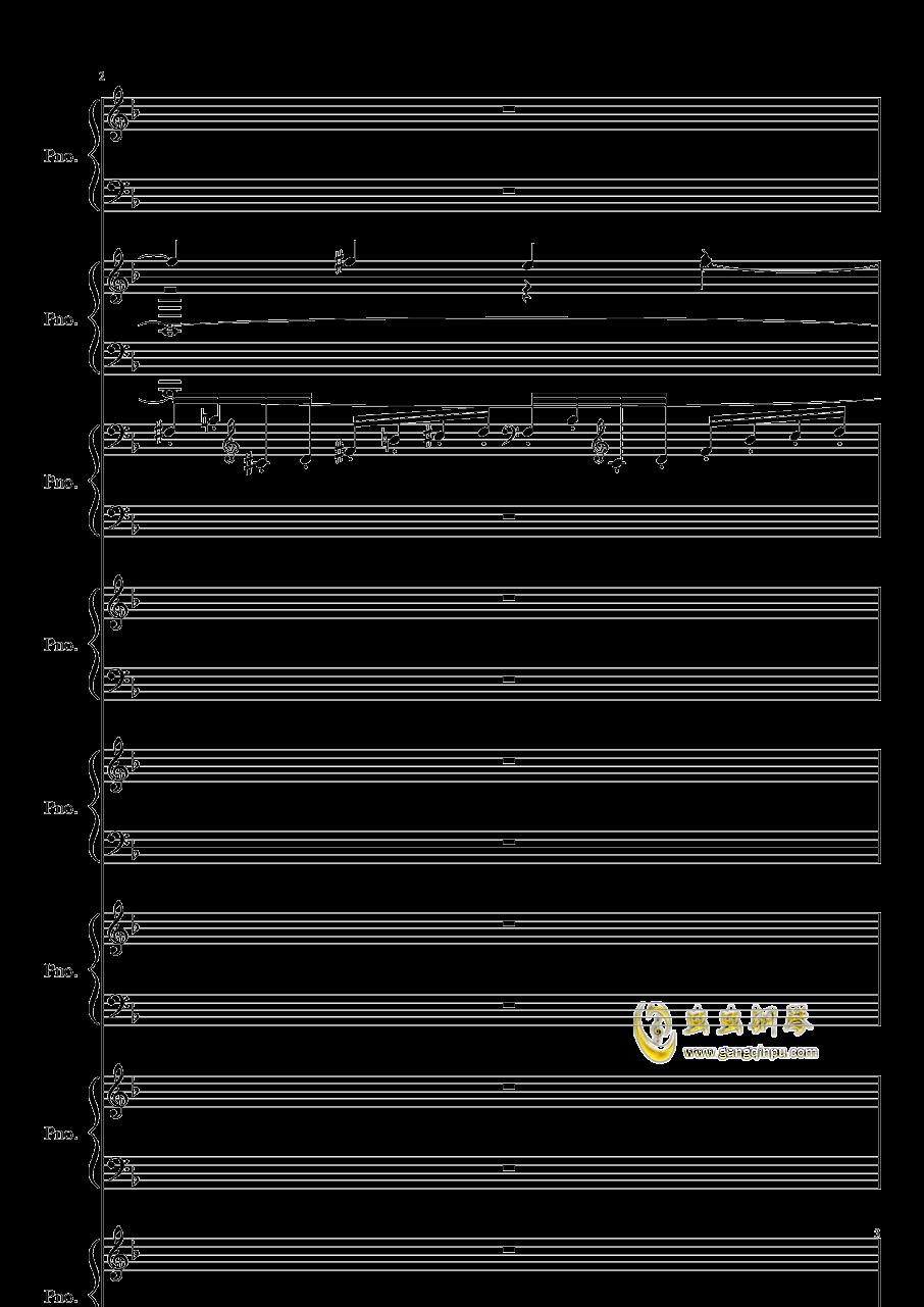 证实钢琴谱 第3页
