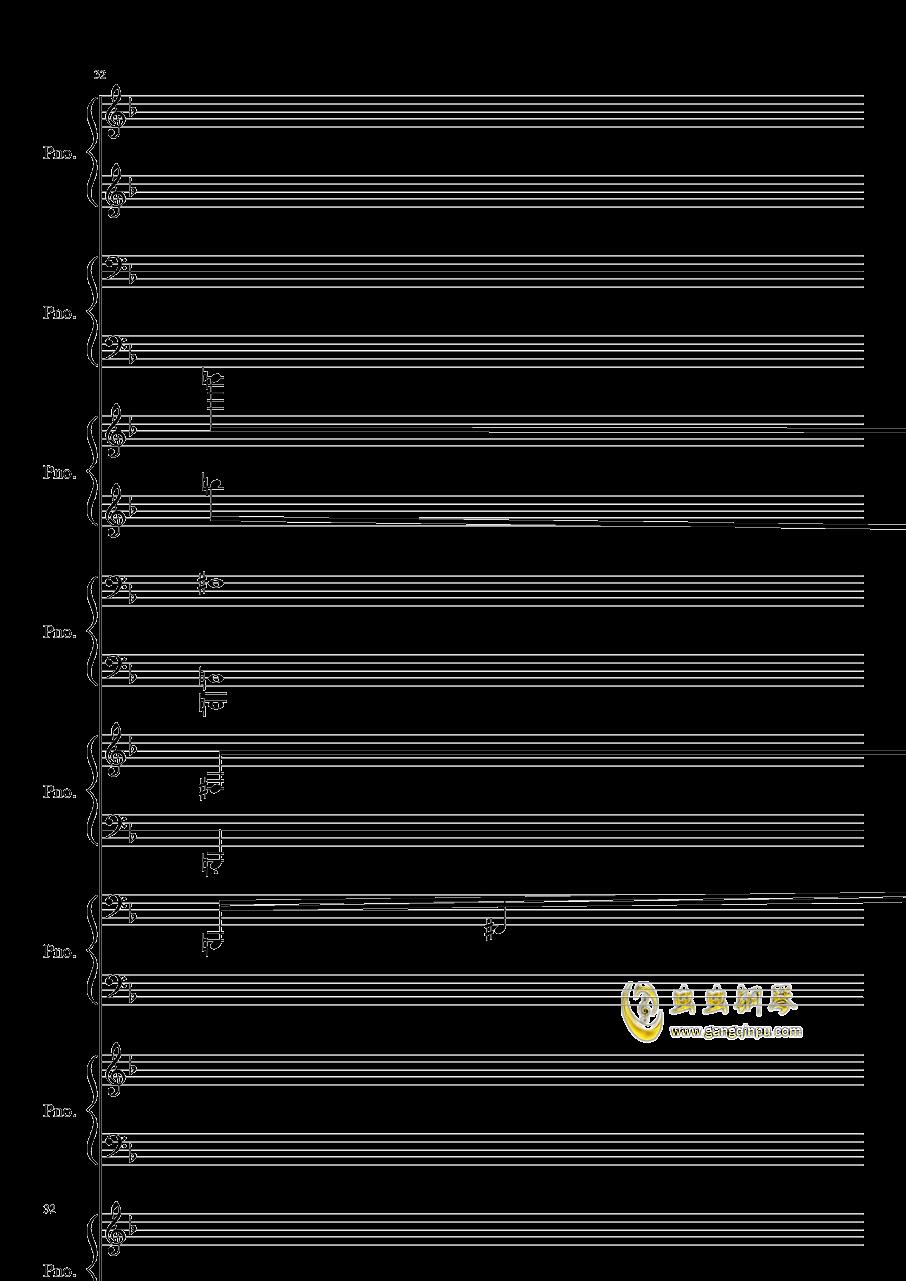 证实钢琴谱 第32页