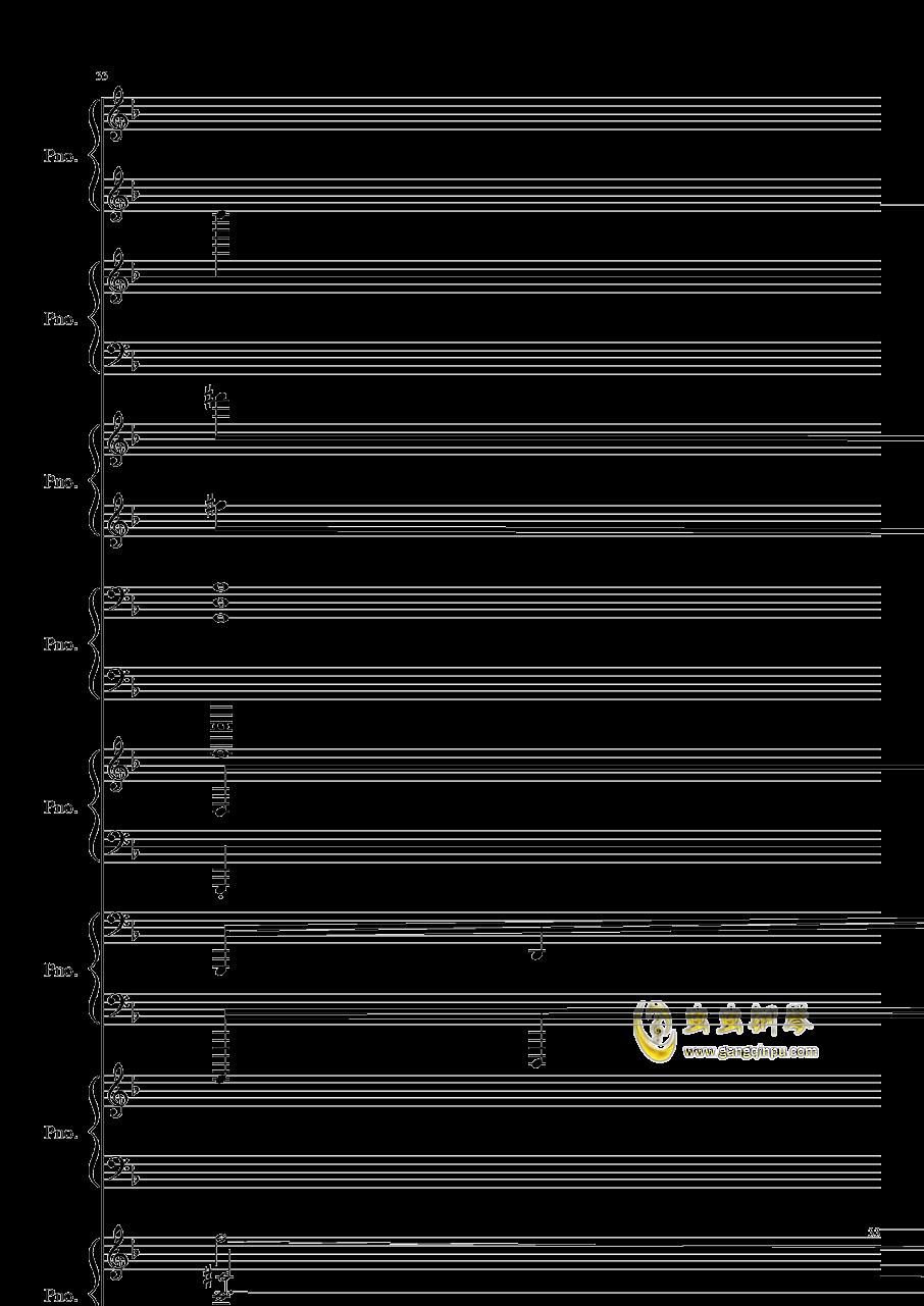证实钢琴谱 第33页