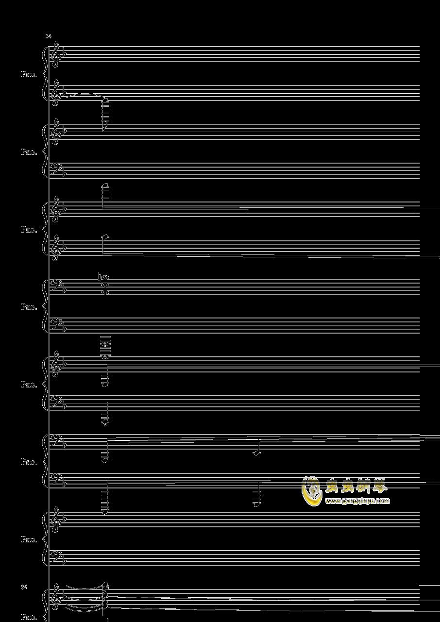 证实钢琴谱 第34页