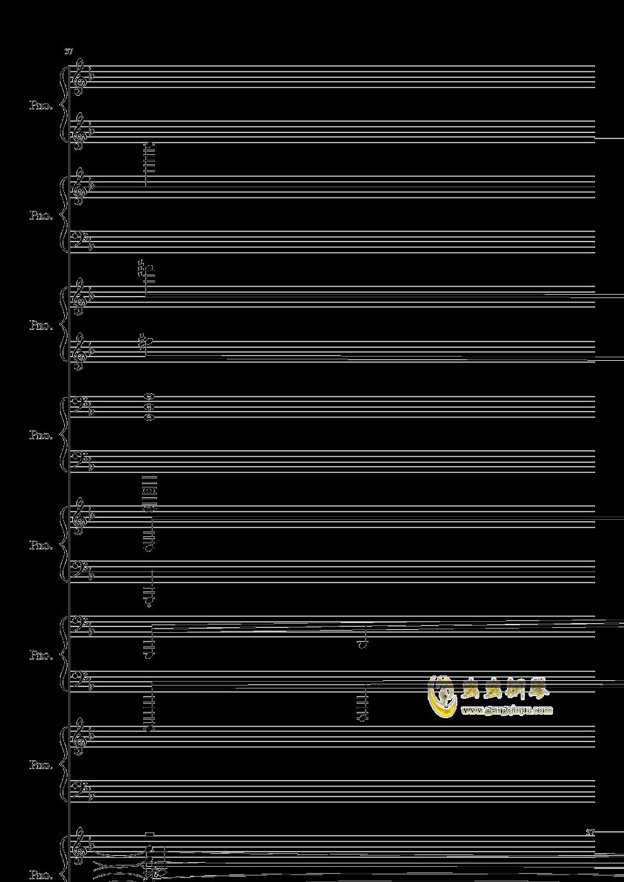 证实钢琴谱 第37页