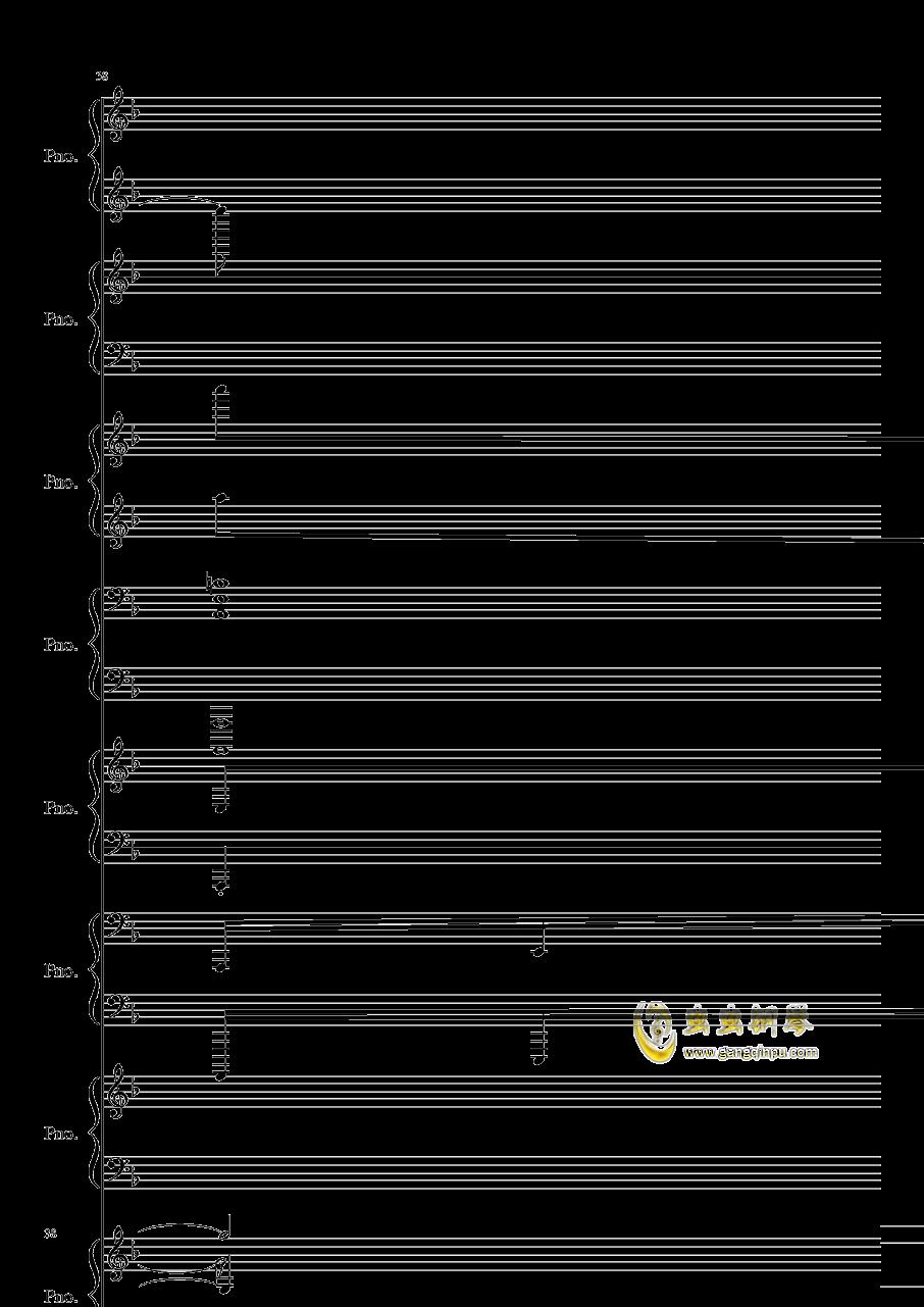 证实钢琴谱 第38页