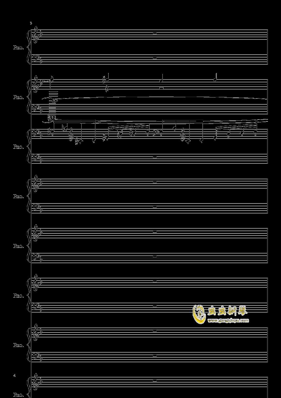 证实钢琴谱 第4页
