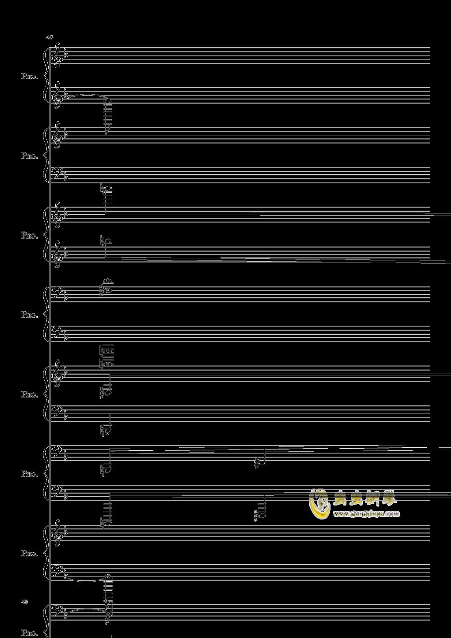 证实钢琴谱 第40页