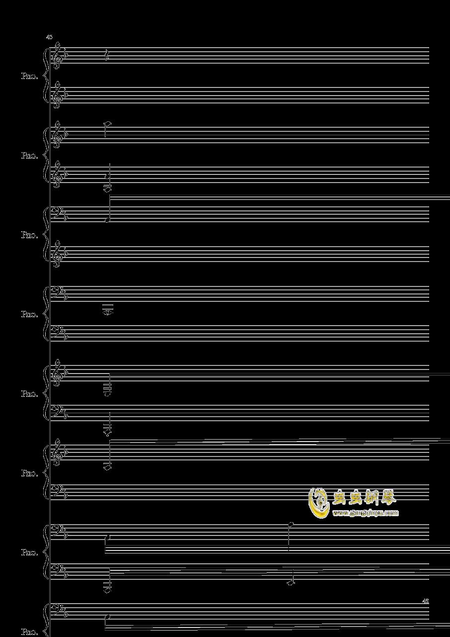 证实钢琴谱 第43页
