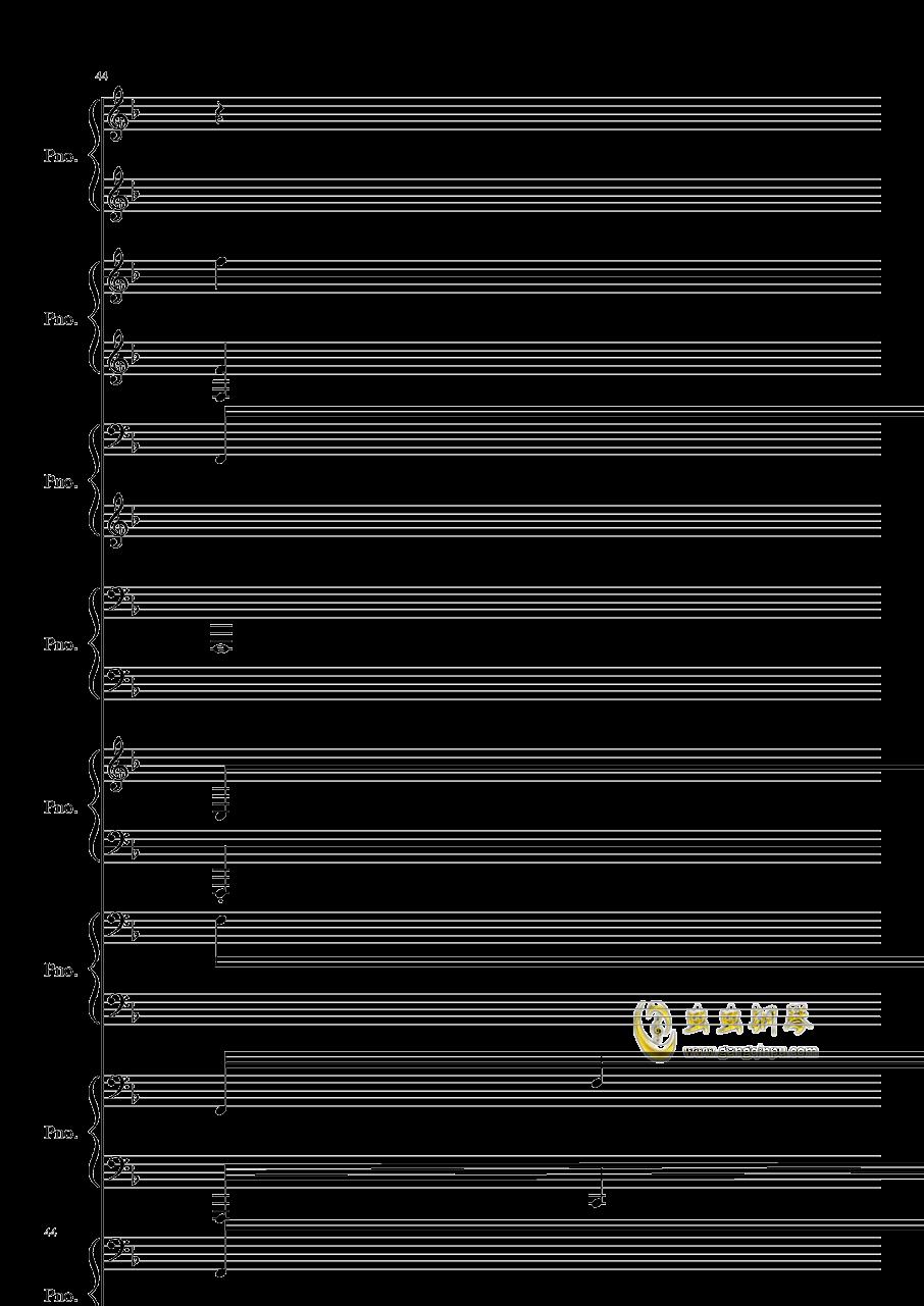 证实钢琴谱 第44页