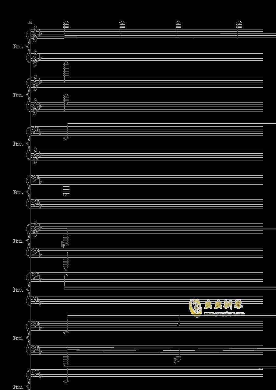 证实钢琴谱 第45页