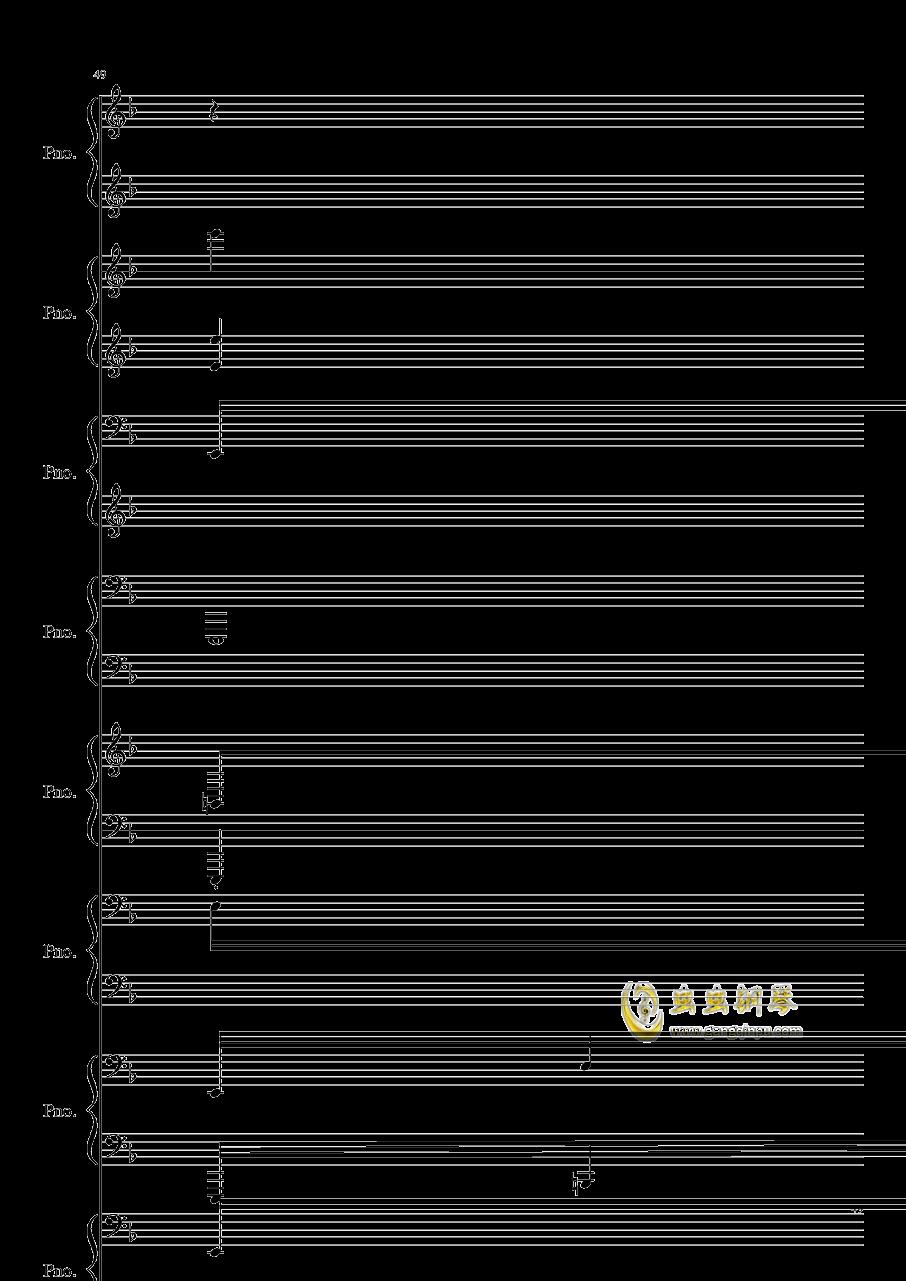 证实钢琴谱 第49页