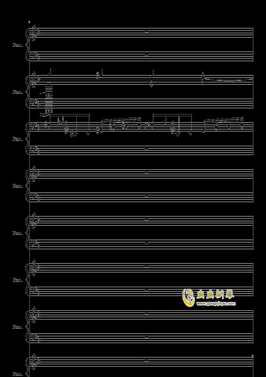 证实钢琴谱 第5页