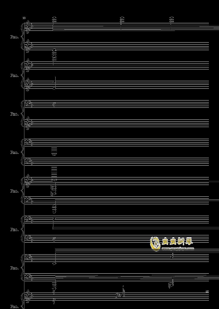 证实钢琴谱 第53页