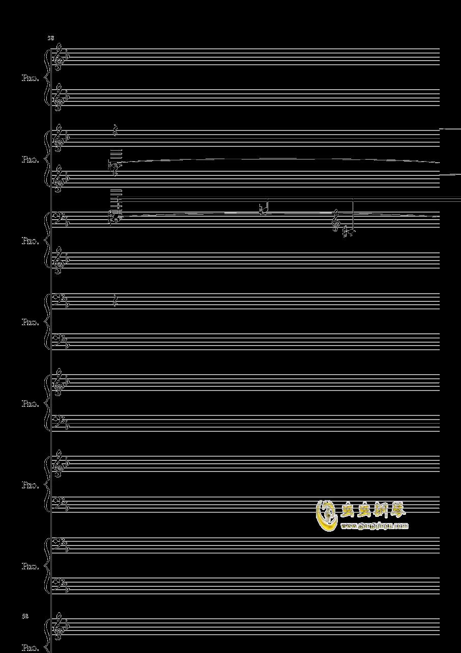 证实钢琴谱 第58页