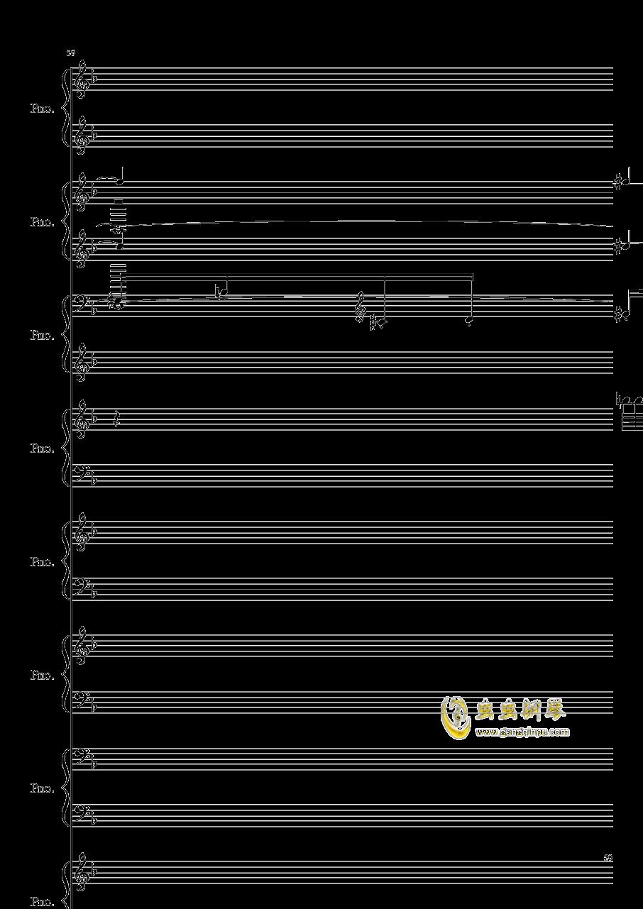 证实钢琴谱 第59页