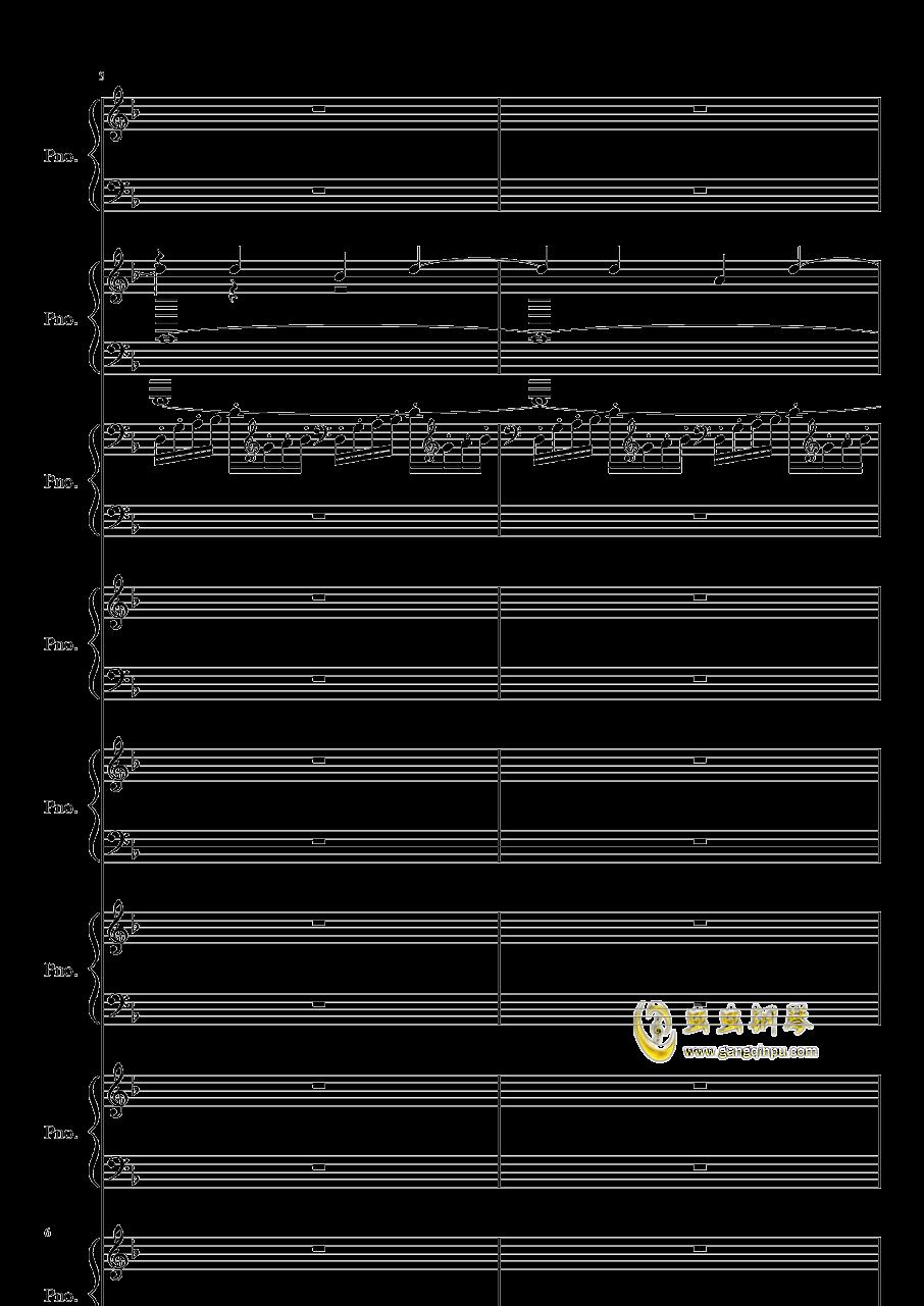 证实钢琴谱 第6页