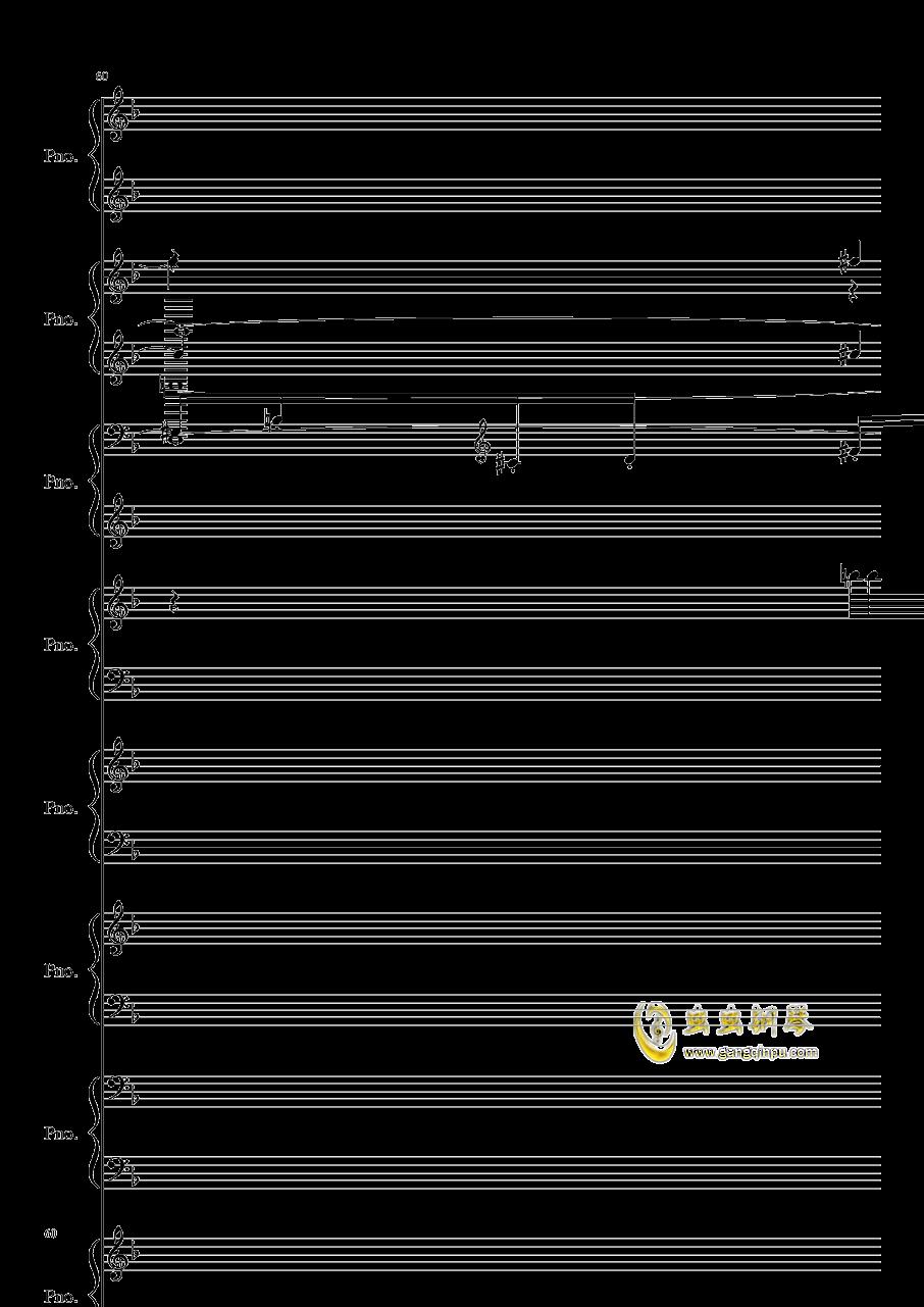 证实钢琴谱 第60页