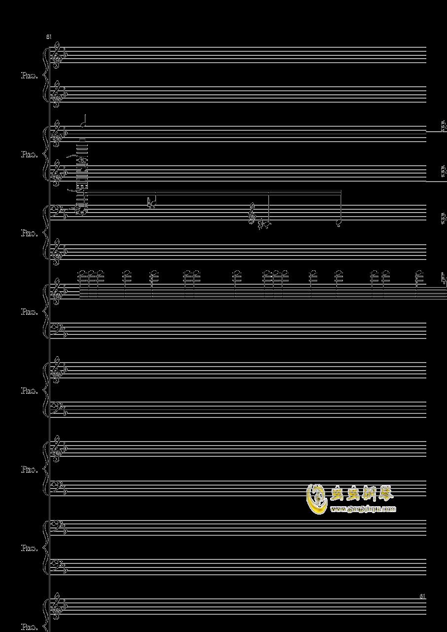 证实钢琴谱 第61页