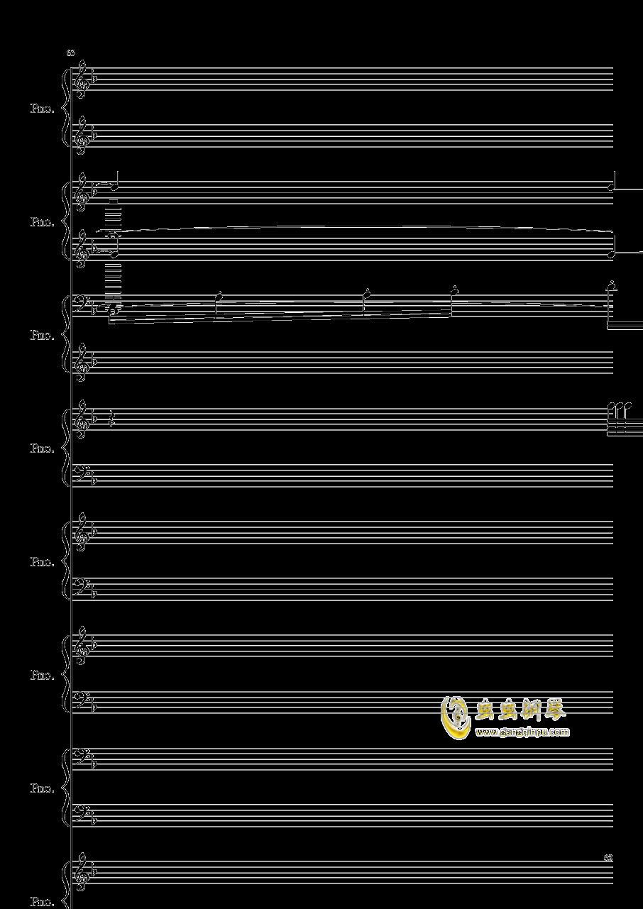 证实钢琴谱 第63页