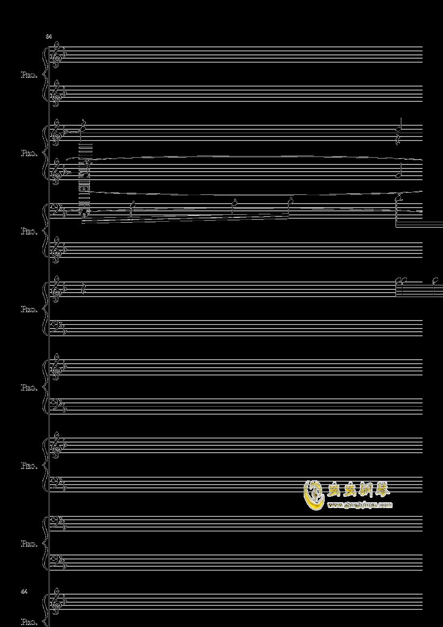 证实钢琴谱 第64页