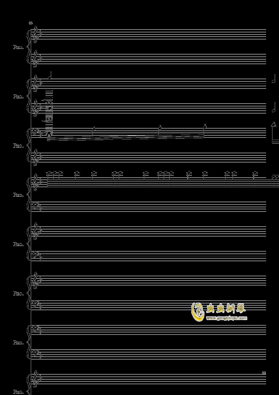 证实钢琴谱 第65页
