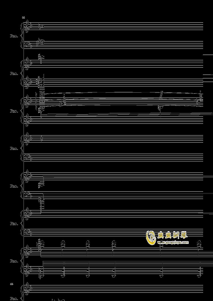 证实钢琴谱 第66页