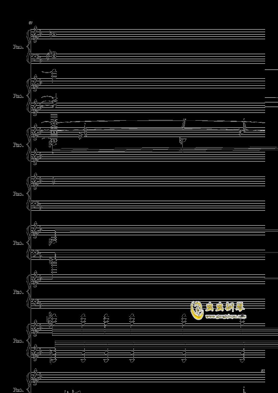 证实钢琴谱 第67页