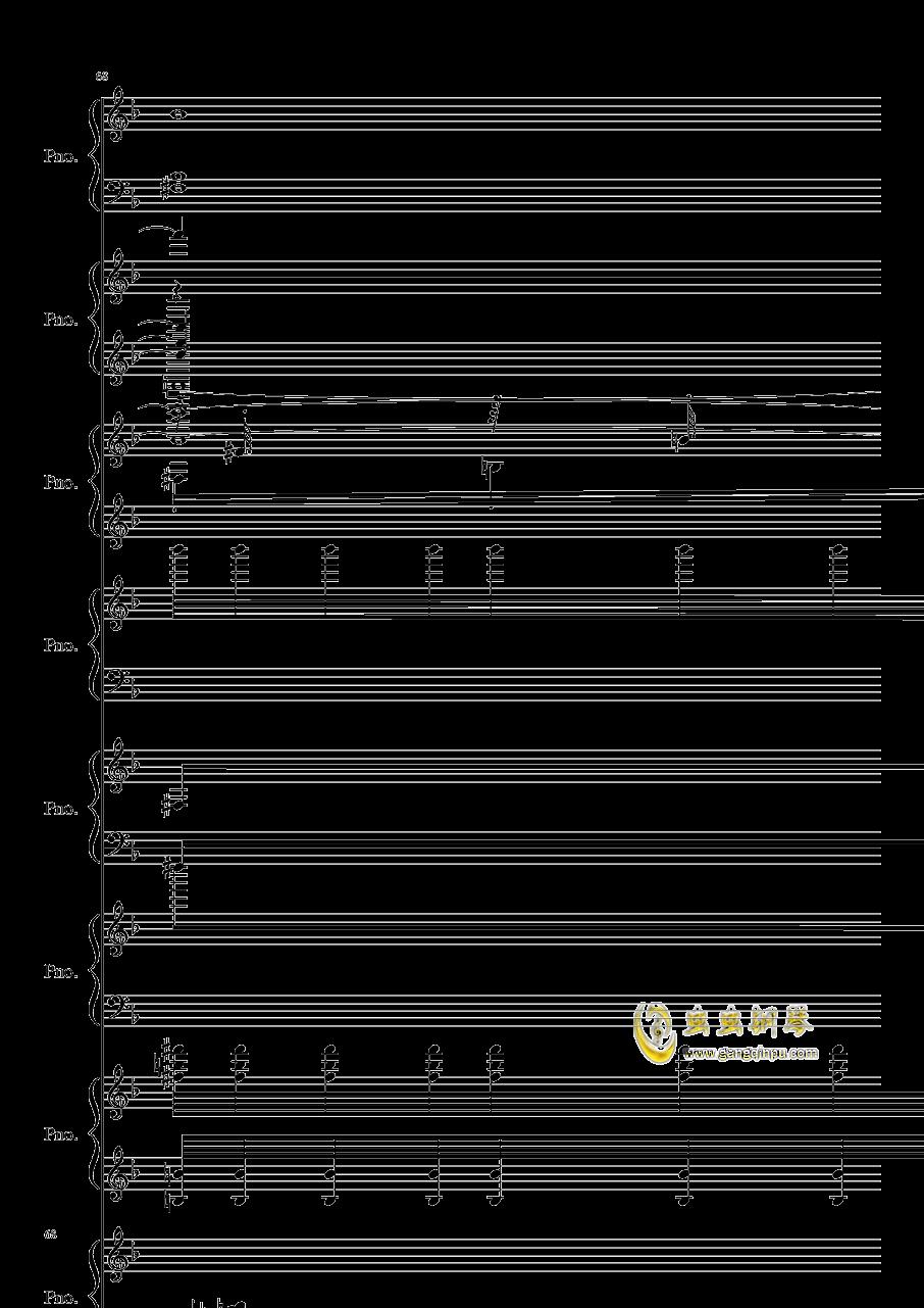 证实钢琴谱 第68页