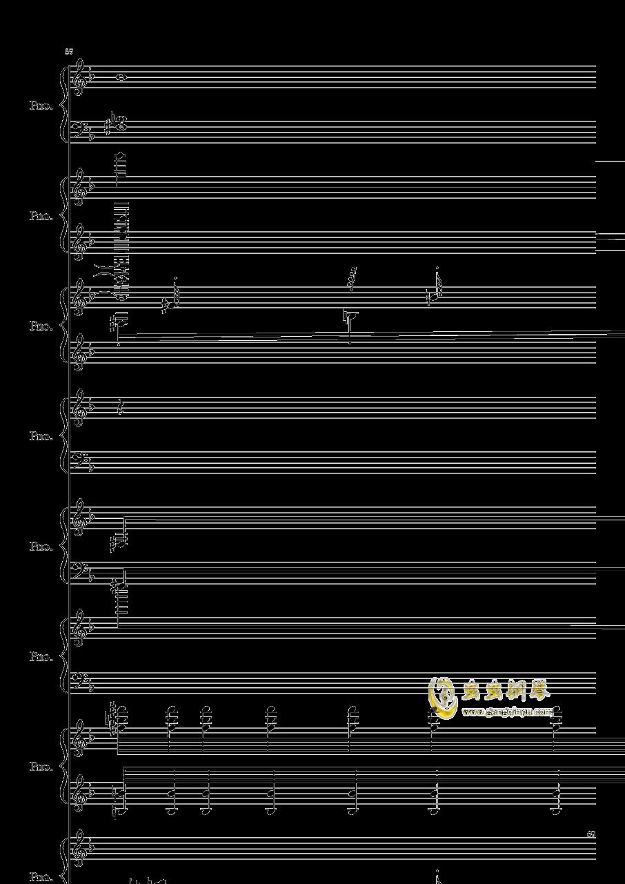 证实钢琴谱 第69页