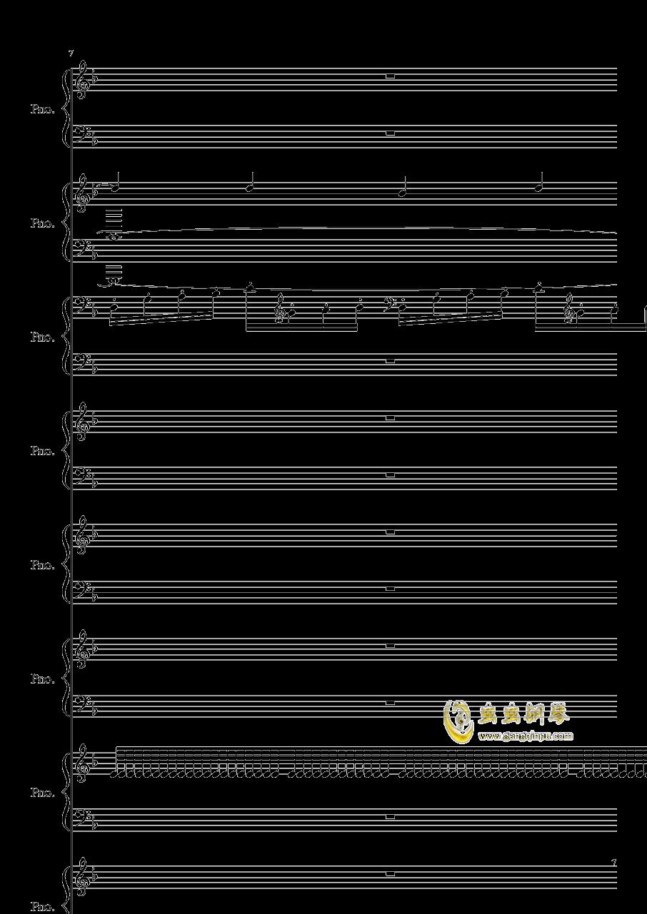 证实钢琴谱 第7页
