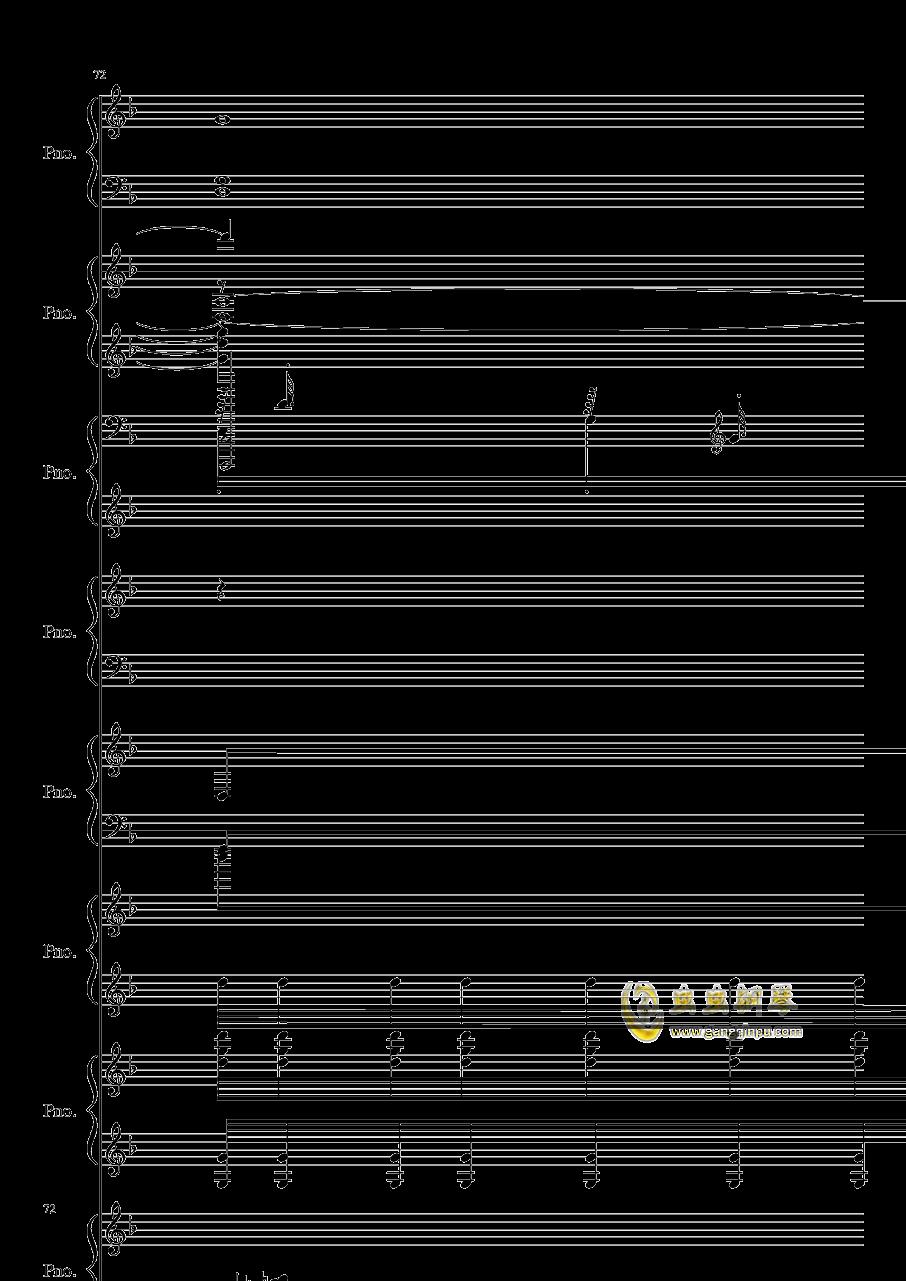 证实钢琴谱 第72页