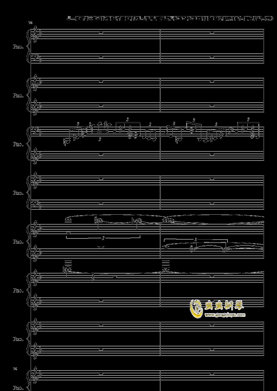 证实钢琴谱 第74页