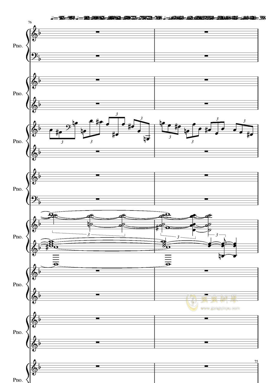 证实钢琴谱 第75页