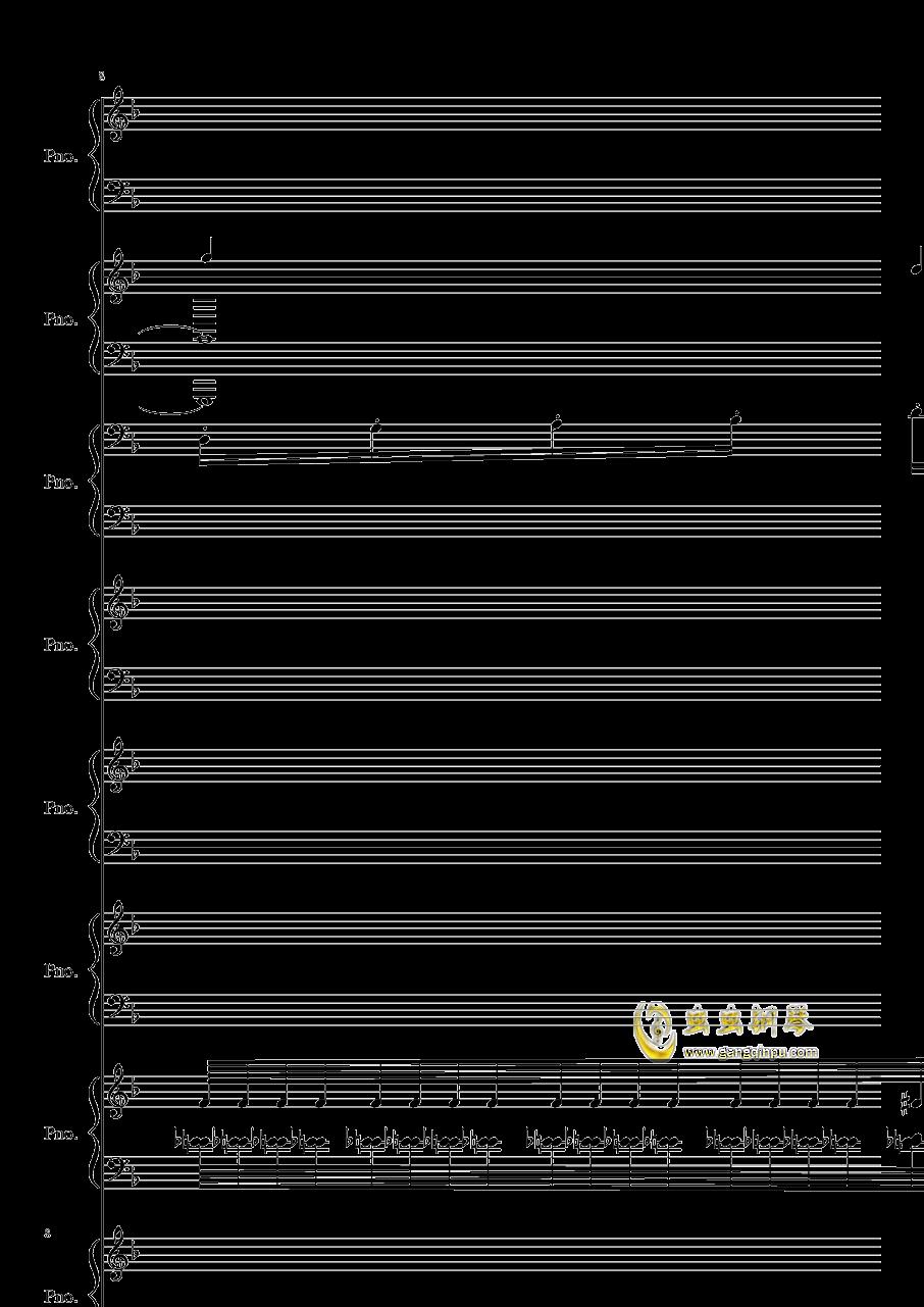 证实钢琴谱 第8页