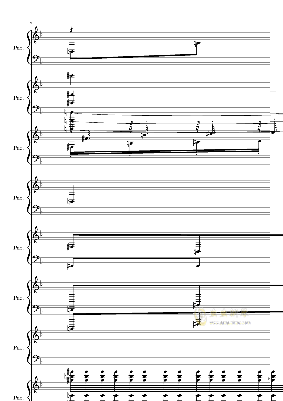 证实钢琴谱 第9页
