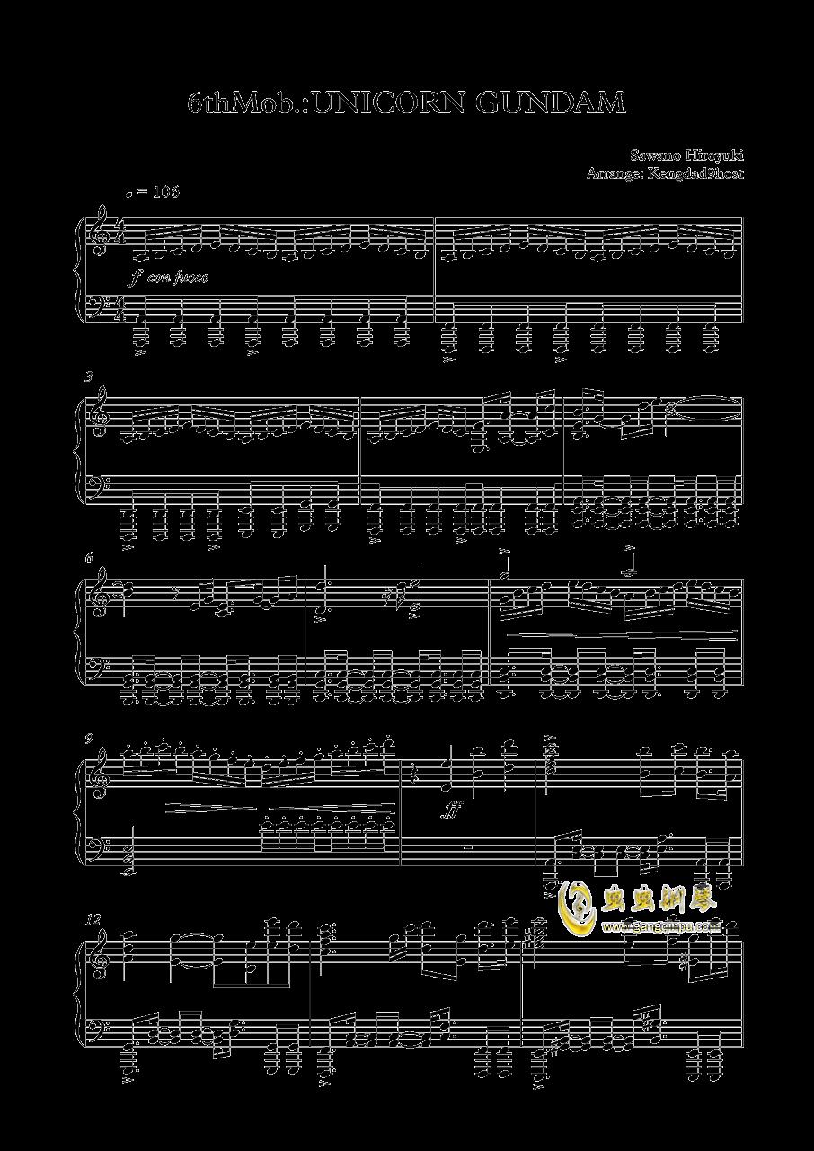 Unicorn Gundam钢琴谱 第1页