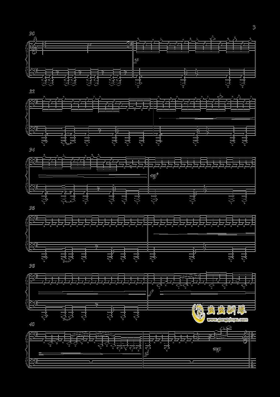 Unicorn Gundam钢琴谱 第3页