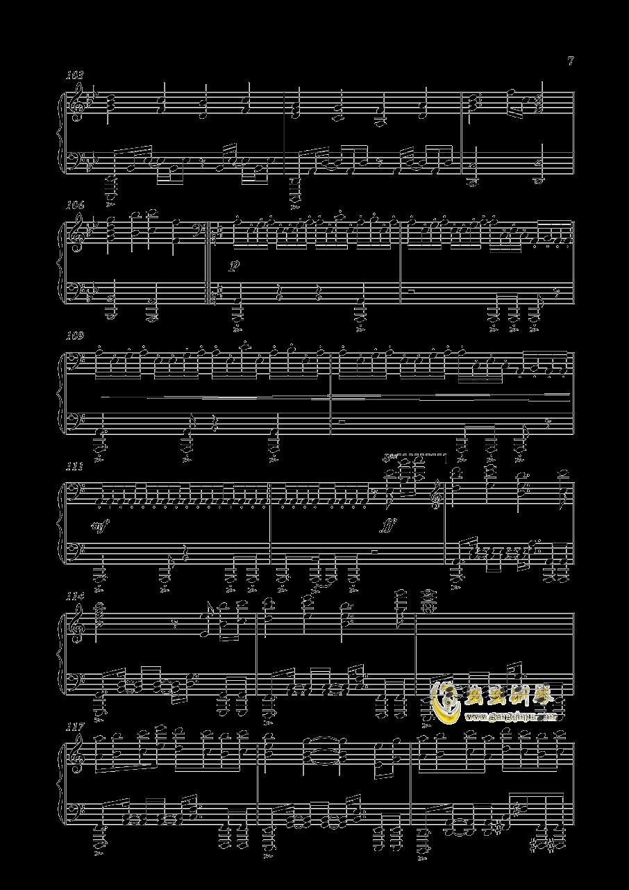 Unicorn Gundam钢琴谱 第7页