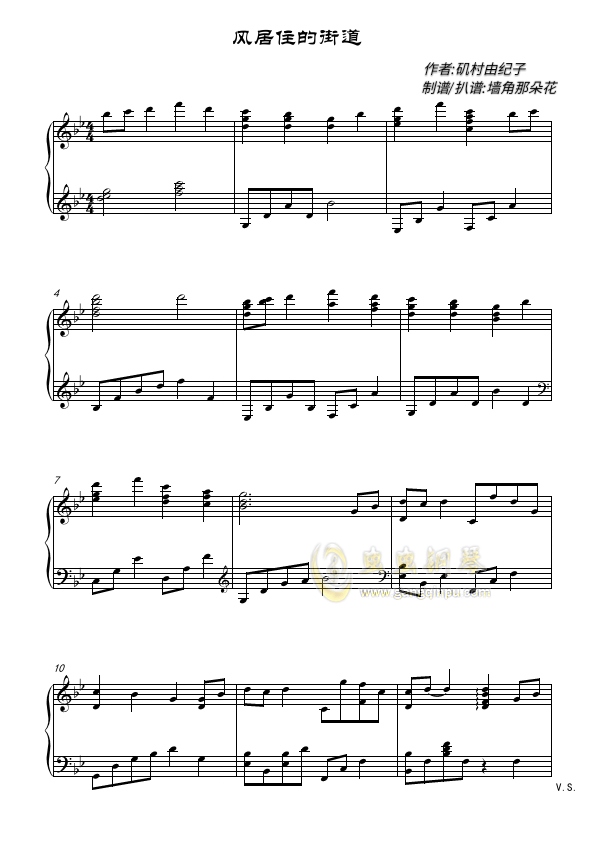风居住的街道钢琴谱简谱_风居住的街道钢琴谱