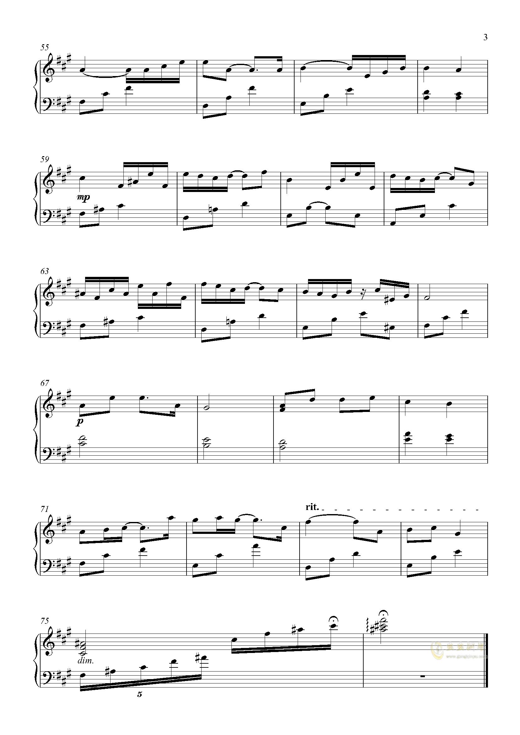 碎片钢琴谱 第3页