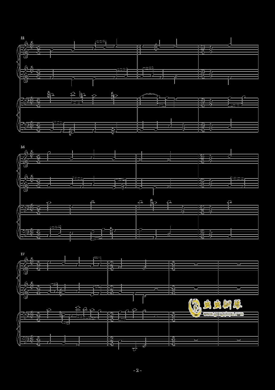 众赞歌钢琴谱 第2页