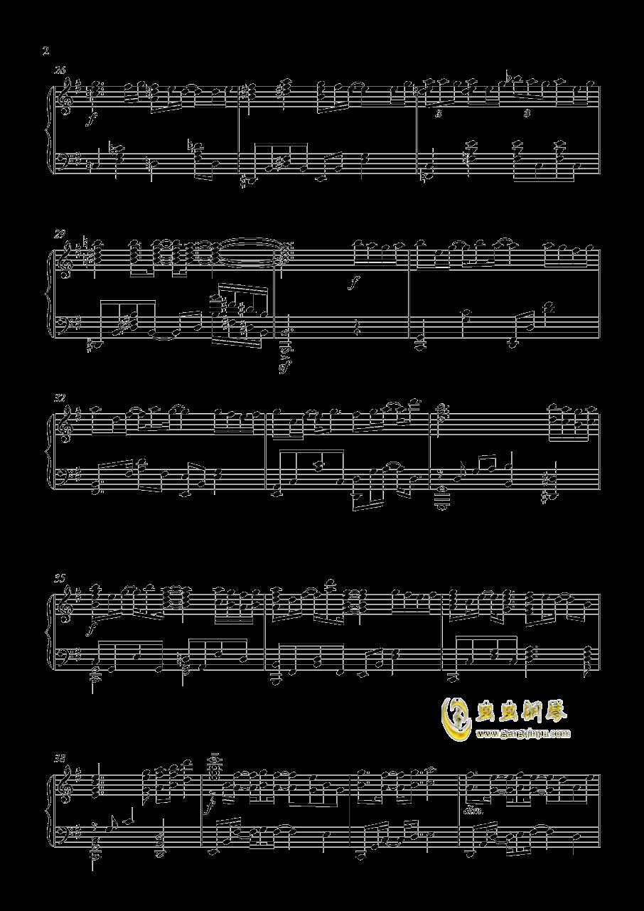 我的一个道姑朋友钢琴谱 第2页