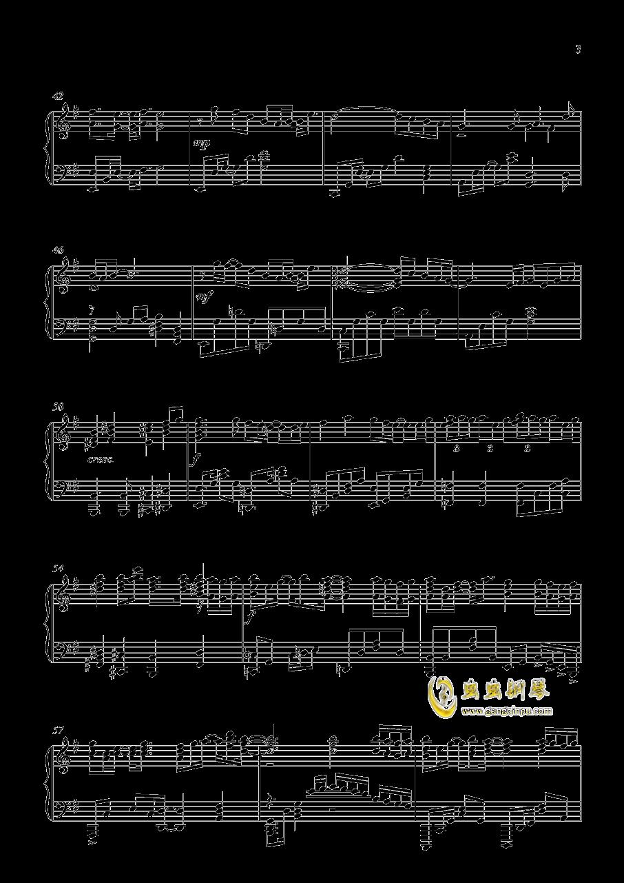我的一个道姑朋友钢琴谱 第3页