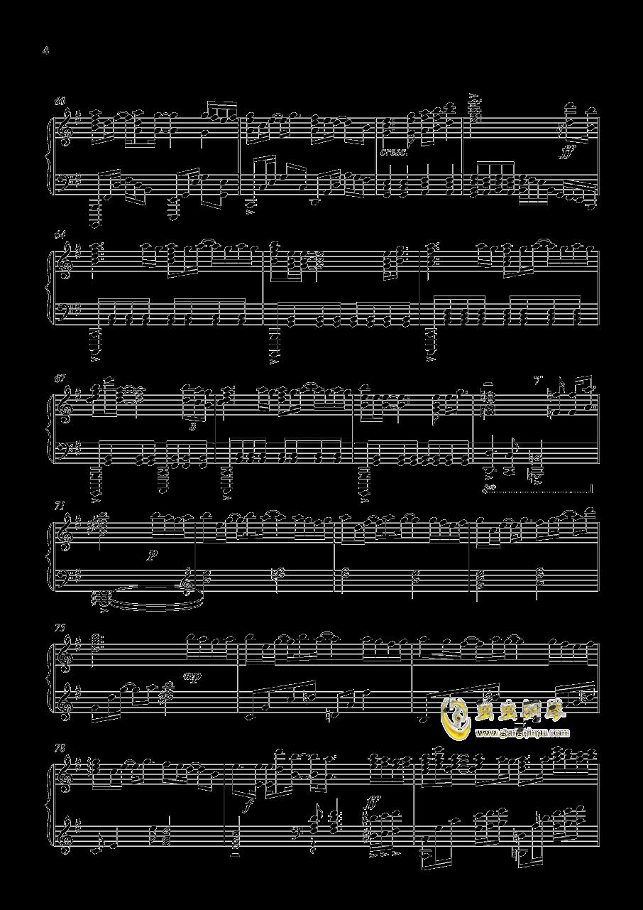 我的一个道姑朋友钢琴谱 第4页