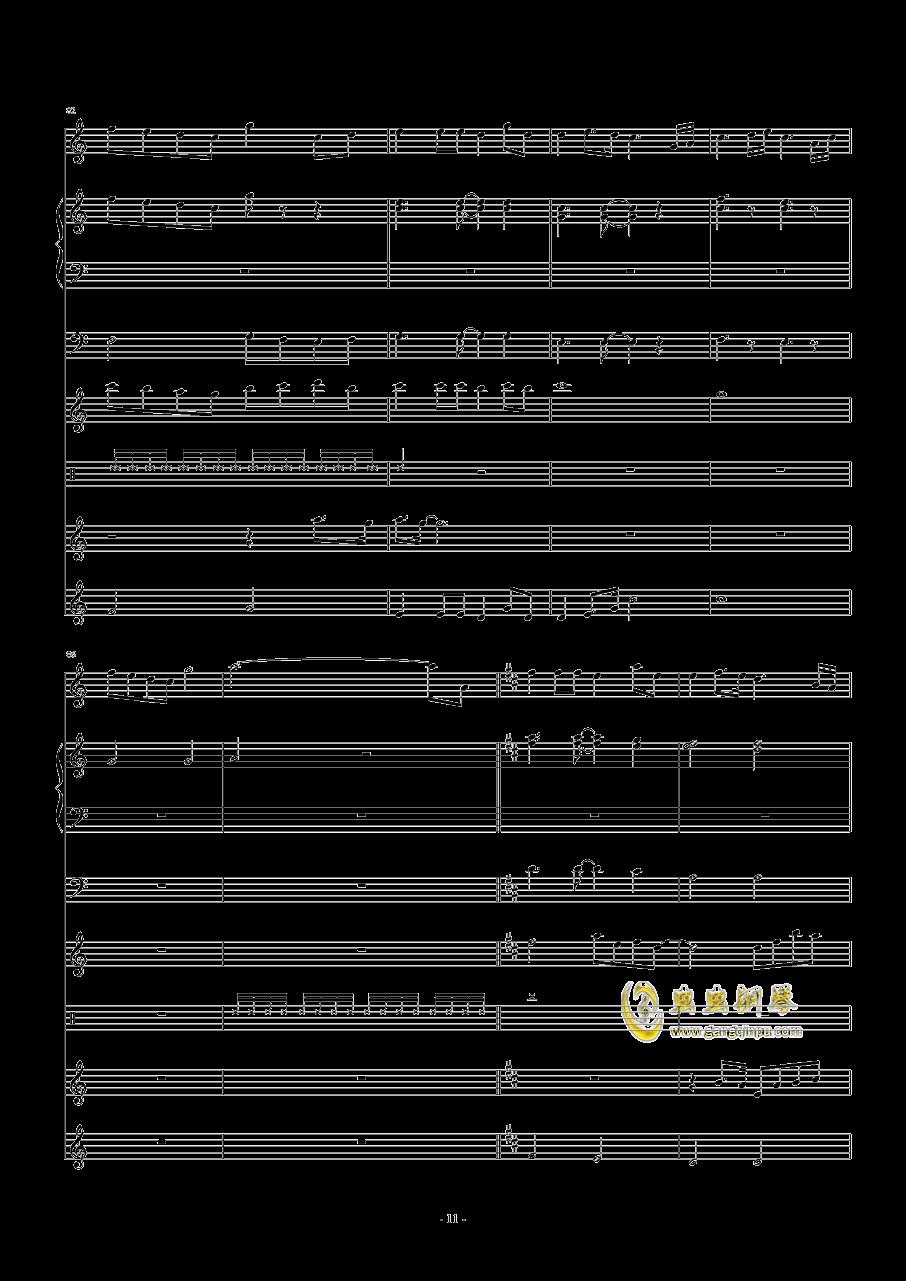 天边的彩虹O钢琴谱 第11页
