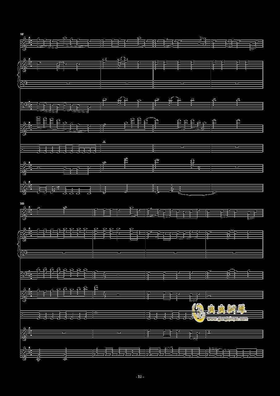 天边的彩虹O钢琴谱 第13页