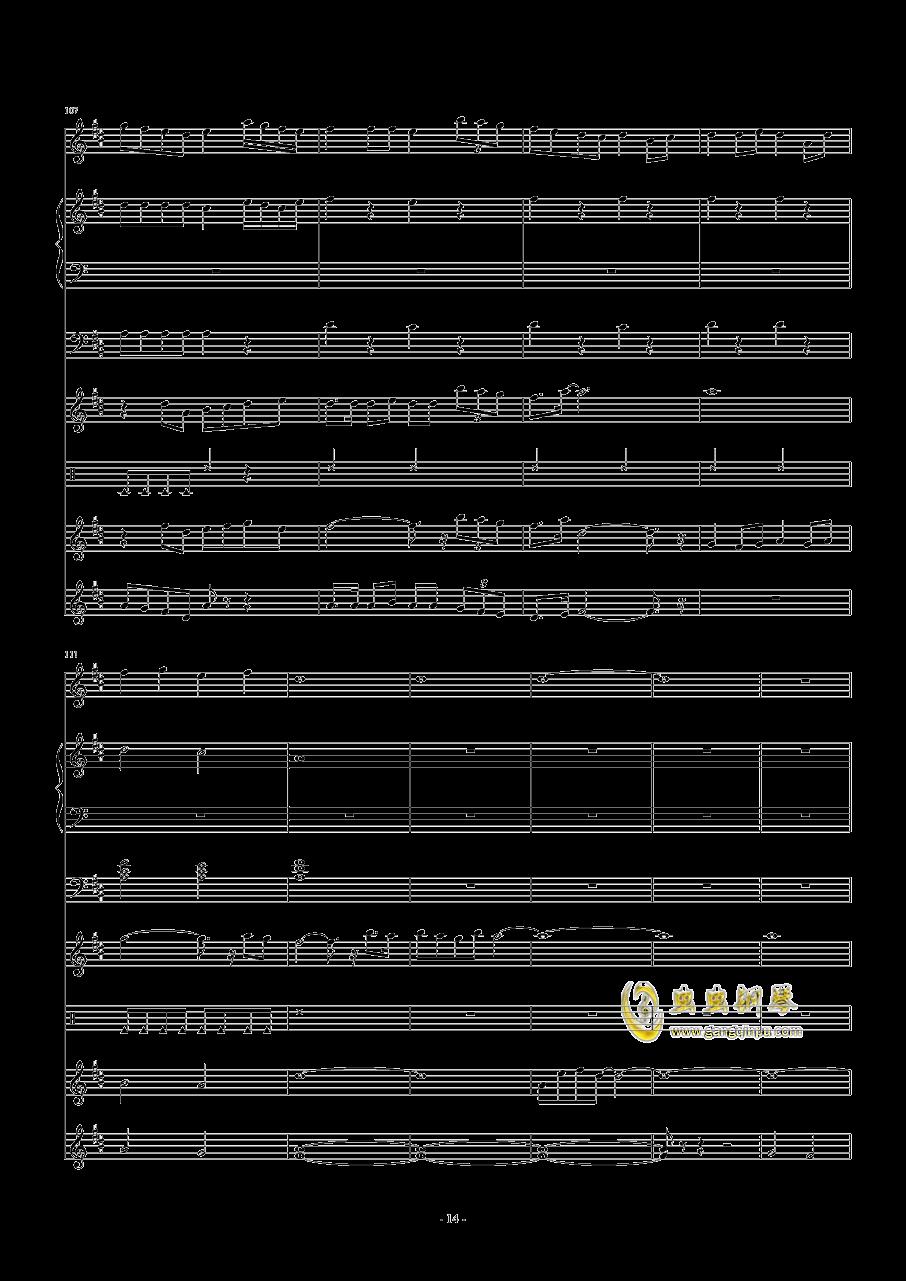 天边的彩虹O钢琴谱 第14页