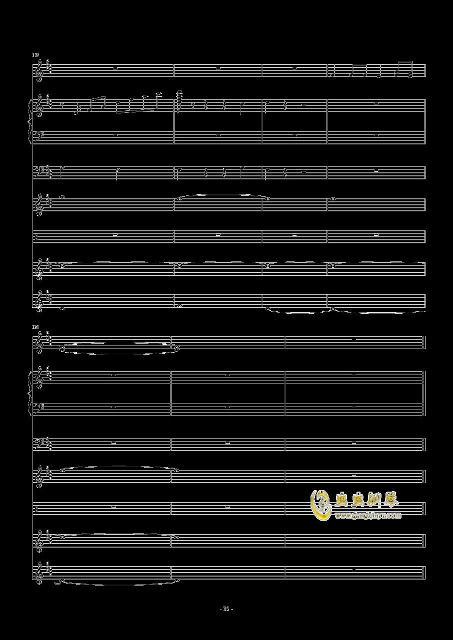 天边的彩虹O钢琴谱 第15页
