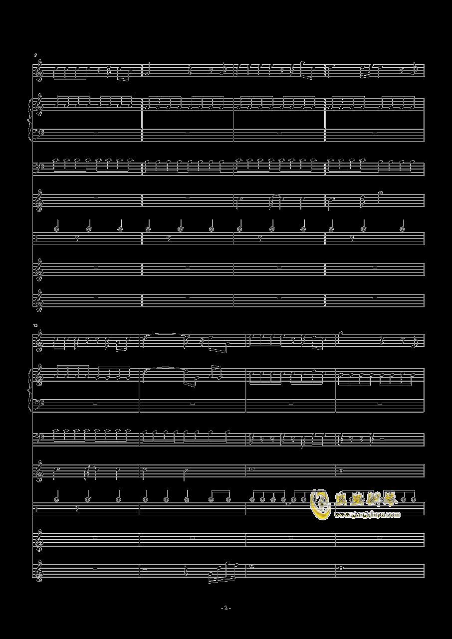 天边的彩虹O钢琴谱 第2页